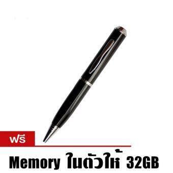 DUDEESHOP กล้องปากกา memory 32 gb
