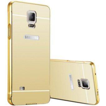 Case เคส Note 4 เคสกระจก ราคาถูก พร้อมส่ง ซัมซุง Case Samsung Note 4 New Bumper Mirror Case 2 in 1 Gold 18k 24k Aluminium Miror ขอบอลูมิเนียม ใหม่ สีทอง