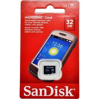 เมมโมรี่ ไมโคร เอสดีเฮชซี การ์ด แซนดิสก์ 32GB (ของแท้)