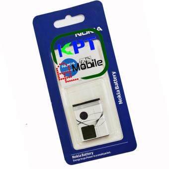 KPT แบตเตอรี่สำหรับโนเกีย (Nokia) BL-5B