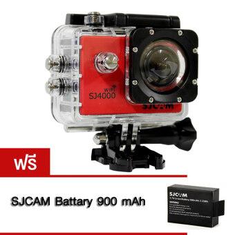 SJCAM SJ4000 Wi-Fi - Red ของแท้ (แถมฟรี Battery)