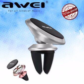 AWEI X5 Car Holder ที่วางโทรศัพท์ในรถยนต์แบบแม่เหล็กเสียบช่องแอร์