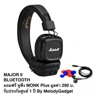 Marshall Headphone MAJOR II
