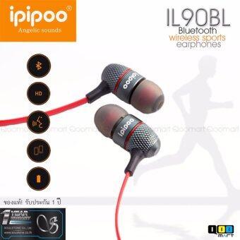 iPIPOO หูฟังบลูทูธ รุ่น IL90BL Wireless Sport