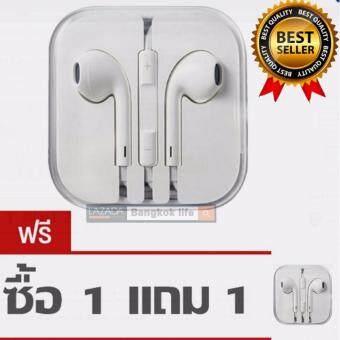Lilry shop Smart Earphoneหูฟัง สำหรับiPhone / iPad / iPod (สีขาว)ซื้อ1ชิ้น แถม1ชิ้น