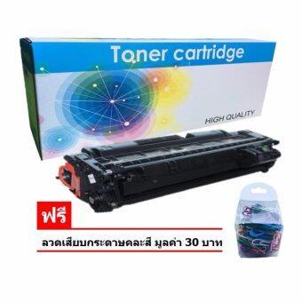 Saving หมึกพิมพ์เลเซอร์ HP Laser Jet P1002/P1003/P1004/P1005/P1006/P1009 CB435A (Black)