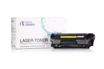 HP Fast Toner ตลับหมึกเลเซอร์ 12A รุ่น Q2612A (Black)