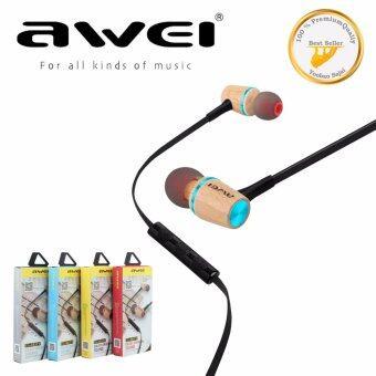 Awei ES-80TY หูฟังไม้ Enjoy Original Sound Wooden Dynamic Earphones