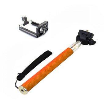 Monopod ขาตั้งสำหรับ กล้อง & Smartphone พร้อมกริป รุ่น Z07-1 (สีส้ม)