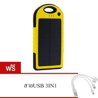 Akiko แบตสำรองโซลาร์เซลล์กันน้ำ Power Bank Solar cell + Waterproof ความจุ 30000 mAh (สีเหลือง) แถมฟรี สายUSB 3in1