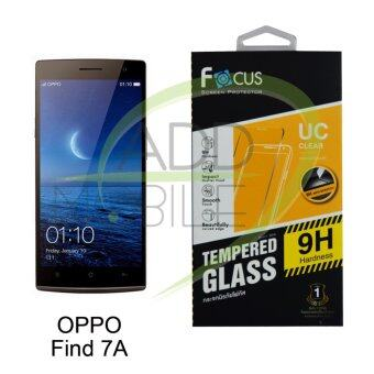 Harga FOCUS ฟิล์มกระจกนิรภัยโฟกัส OPPO Find 7A/Find 7 (TEMPERED GLASS)