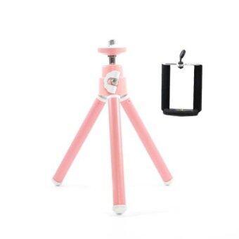 ขาตั้งมือถือ ขาตั้งกล้อง สามขา Tripod mobile holder รุ่น DZ (สีชมพูนม)