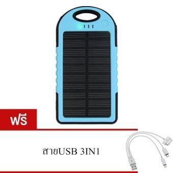Akiko แบตสำรองโซลาร์เซลล์กันน้ำ Power Bank Solar cell + Waterproof ความจุ 30000 mAh (สีฟ้า) แถมฟรี สายUSB 3in1