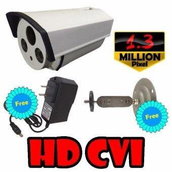 กล้องวงจรปิด CCTV ทรงกระบอก HD CVI 1.3 Mega pixel(สีขาว) 720p/960p HD CVI เลนส์ 4mm + ฟรีอะแดปเตอร์ + ฟรีวงเล็บกล้อง
