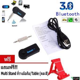 CCD Bluetooth Speaker Car Bluetooth Music Receiver Hands-free บลูทูธในรถยนต์ บูลทูธรับสัญญาณเสียง BIAOTA-A1(hand-free) (Black)