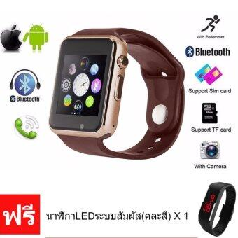 Person นาฬิกาโทรศัพท์ Bluetooth Smart Watch รุ่น A8 Phone watch(Gold) ฟรี นาฬิกาLEDระบบสัมผัส(คละสี)