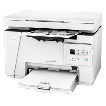 HP ปริ้นเตอร์ PRINTER HP LaserJet Pro M26a MFP มีตลับหมึกพร้อมใช้งาน