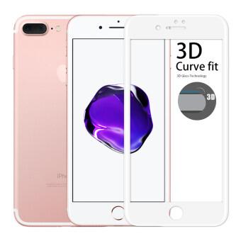 Cessory ฟิล์มกระจกนิรภัย 3D เต็มจอ คลุมขอบ iPhone 7 Plus (5.5นิ้ว) 0.26mm 2.5D ขอบมน (สีขาว)