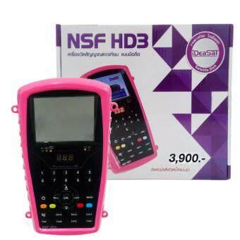 IDeasat เครื่องวัดดาวเทียมแบบมือถือ รุ่น NSF HD3