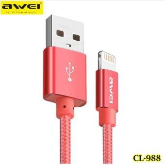 Awei CL-988 สายชาร์จ 30cm short Lightning Charger USB Cable 30cm short Lightning Charger USB Cable (สีแดง)