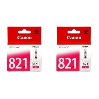 Canon CLI-821M Ink Magenta 2 กล่อง ?(สีชมพู)