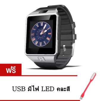 Smart Watch Z นาฬิกาโทรศัพท์ Smart Watch รุ่น A9 Phone Watch (Silver) แถมฟรี USB มีไฟ LED(คละสี)