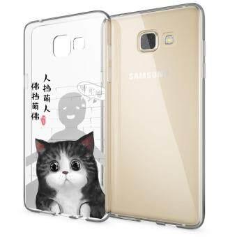 HugCase TPU เคส Samsung Galaxy A9เคสโทรศัพท์พิมพ์ลาย My Cat เนื้อบาง 0.3 mm