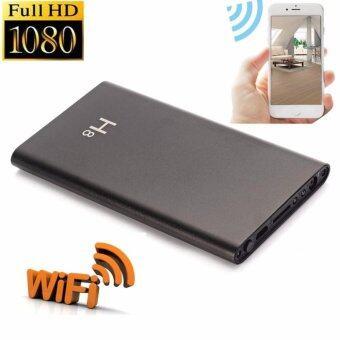 รีวิวสินค้า Babybear กล้องสายลับ วงจรปิด รูปทรง Power Bank Wifi IP Camera FULL HD 1080P เปรียบเทียบราคา