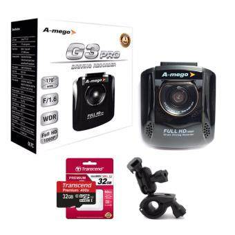 A-mego กล้องติดรถยนต์ G3Pro Full HD 1080P F/1.6 WDR Lans 170องศา (สีดำ) +Transcend MicroSDHC Class10 32GB.