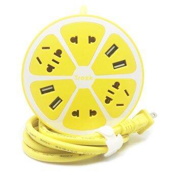 Trozk ปลั๊กไฟ 4 Power Station 4 USB Socket ทรงผลไม้ สำหรับชาร์จมือถือ Smartphone Tablet (สีเหลือง)