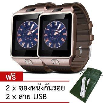 ATM Smart Watch Phone รุ่น DZ09 (สีทอง) แพ็คคู่ 2 เรือน กล้องนาฬิกาบูลทูธ ใส่ซิมได้ Bluetooth Smart Watch SIM Card Camera ฟรี ซองหนัง+สาย USB