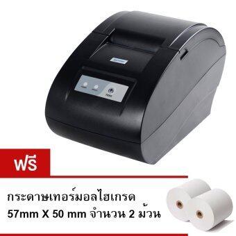 Xprinter Thermal Receipt Printer XP-58IIN Black เครื่องพิมพ์ใบเสร็จ/ใบกำกับภาษีอย่างย่อ USB Interface