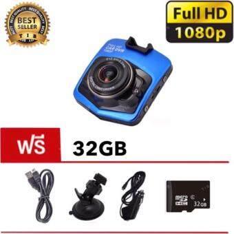 tib Car Camera กล้องติดรถยนต์ ในรถDriving Recorder 170 Degree Wide Angle HD 1080P Car DVR Dash Cam Black Box Night Vision Parking Monitor Recorder ฟรี Memory Card 32GB