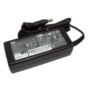 HP/Compaq Adapter 18.5V/3.5A 4.8x1.7mm หัวเหลือง (Black)