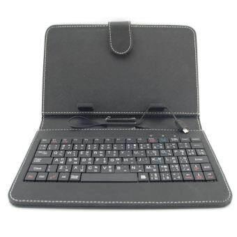 DT กระเป๋าเคสคีย์บอร์ด 7นิ้ว for andriod (สีดำ)