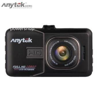 Anytek Car Camcorder Full HD กล้องติดรถยนต์ รุ่น A98 (สีดำ)