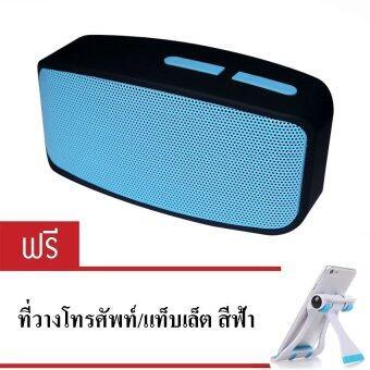 Startup Mini Bluetooth Speaker ลำโพงบลูทูธ รุ่น N10U (ฟ้า) แถมฟรี ที่วางโทรศัพท์และแท็บเล็ต สีฟ้า