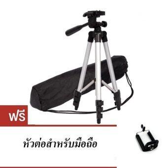IREMAX ขาตั้งกล้อง Tripod รุ่น TF-3110 (Sliver) แถมฟรี หัวต่อสำหรับมือถือ (PRICE:99-)