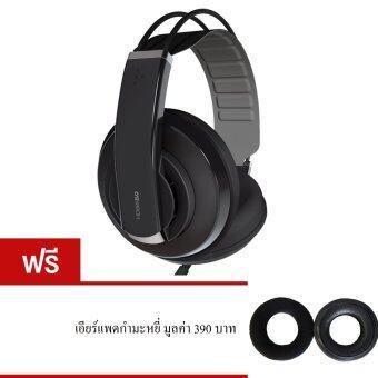 Superlux หูฟังชนิดครอบหู รุ่น HD681