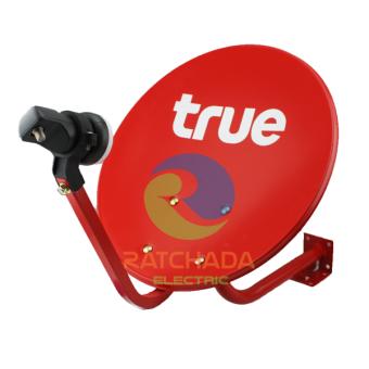 True จานเล็ก ทรูวิชั่น แบบขายึดผนัง จานดาวเทียม KU Band ขนาด 35 ซม พร้อมหัวรับสัญญาณไทยคม KU 11300