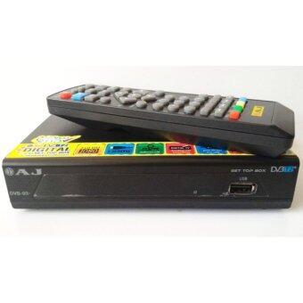 AJ DVB-93+ กล่องดิจิตอลทีวี SET TOP BOX