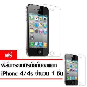 Cessory Premium Tempered Glass iPhone 4, 4S กระจกนิรภัย ฟิล์มกันรอย 0.26mm 2.5D ขอบมน ซื้อ 1 แถม 1