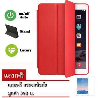 BestSeller Smart Case Cover เคส iPad Air 2