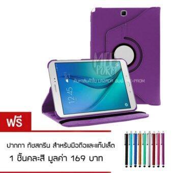Case Phone เคส Samsung Galaxy Tab A 9.7 T550 / T555 หมุน360องศา For Samsung Galaxy Tab A 9.7 T550 / T555 degree rotating ฟรี ปากกาทัชสกรีนสำหรับมือถือและแท๊ปแล็ต มูลค่า 169 บาท 1ชิ้นคละสี
