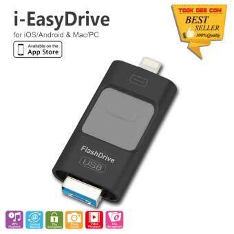 i-Easy Drive (ของแท้เต็ม100%) i-Easy Drive 16GB NK890 USB3.0 แฟลชไดร์ฟสำรองข้อมูล iPhone/iPad/Android