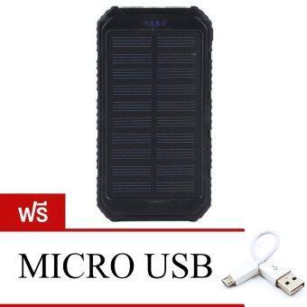 SWN POWER BANK SOLAR แบตสำรองมือถือโซล่า 50000 mAh รุ่น SQ1 (BLACK) แถมฟรี MICRO USB