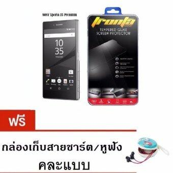 Tronta ฟิล์มกระจก Sony Xperia Z5 Premium(White)