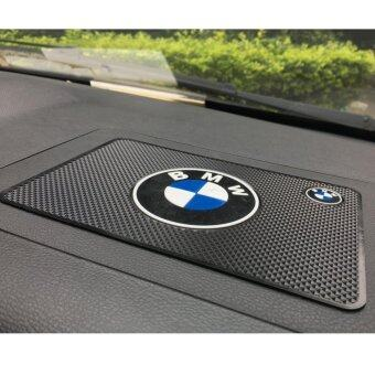Harga 20 x 14cm Non-Slip Mat Dashboard Sticky Pad Adhesive Mat for BMW Car Accessories - intl