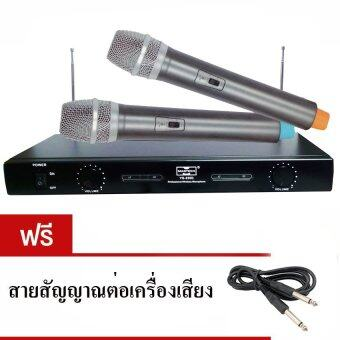 Mastech ไมค์ลอยคู่มือถือ รุ่น YG-YG236D Wireless ไมโครโฟนพูด ร้องเพลง