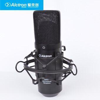 Alctronไมโครโฟน USB คอนเดนเซอร์ รุ่น UM900 - พร้อมช็อคเมาท์/สายUSB